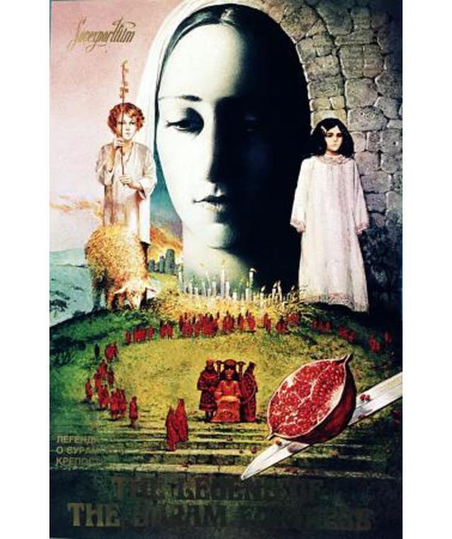 Мзия Арабули фильмография с постерами в хорошем качестве без регистрации.