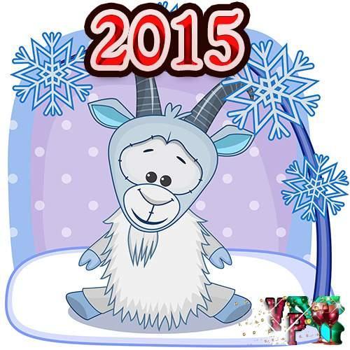 Сценарий взрослых сказок к новому году