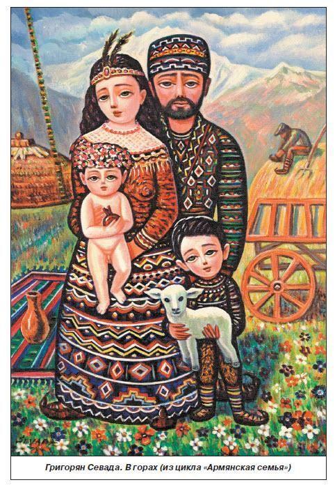 Армянский рисунок детей